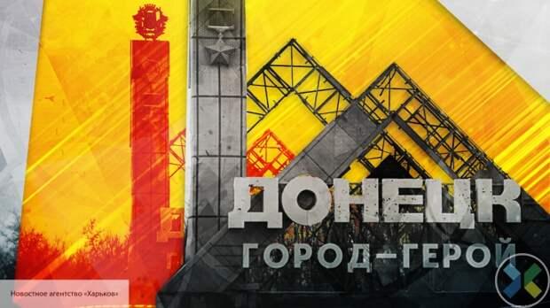 «Мы за свободу Донбасса»: жители Донецка удивили укрСМИ ответом