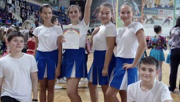 Команда чирлидинга из лицея №23 Подольска победила в областном фестивале