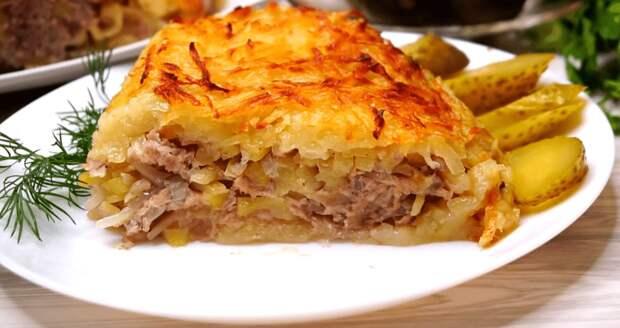 Харя — необычный способ подачи обычного картофеля