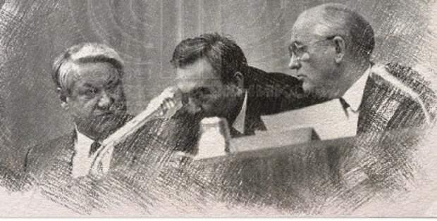 Горбачёв вспомнил как пьянствовал до 3-х утра с Ельциным и Назарбаевым договаривался о Союзном договоре