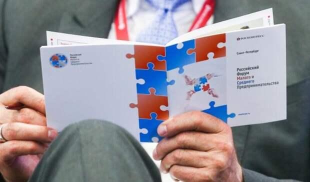 «Опора России» поддержала малый бизнес ввопросе реализации подакцизных товаров