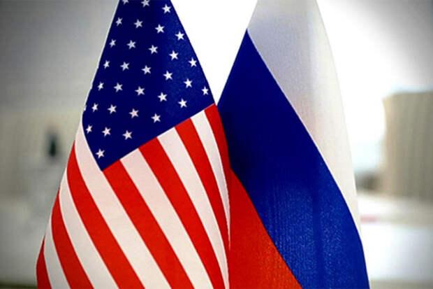 США Россия РФ