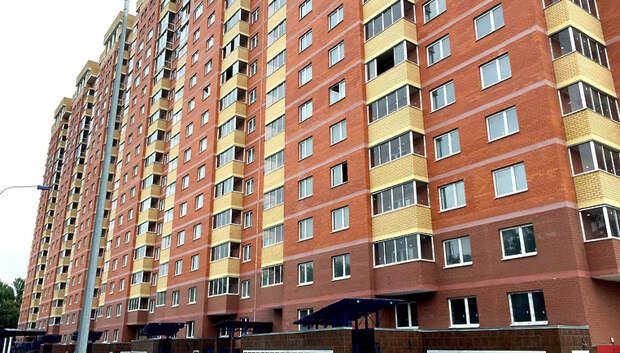 В Подмосковье построили примерно 60 тыс квартир с начала 2019 года