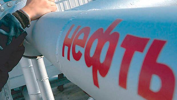 Минск хочет получить 2млн тонн нефти по$4 забаррель