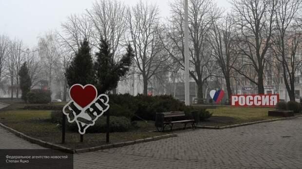 Пиховшек предложил Донецку стать второй столицей Украины