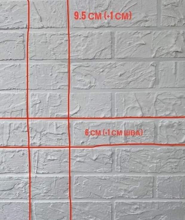 Как сделать кирпичную стену из шпаклевки?