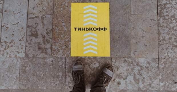 Бюджет «Тинькофф» на продвижение вырос на 31%