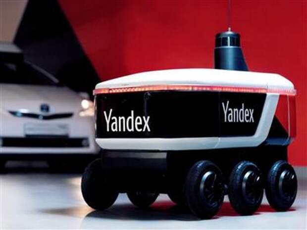 робот Яндекса