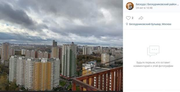 Фото дня: над крышами Бескудникова