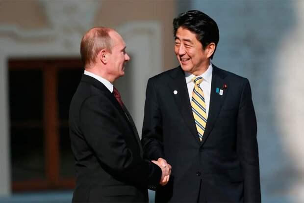У Синдзо Абэ  и Владимира Путина на экономическом форуме во Владивостоке запланирована встреча