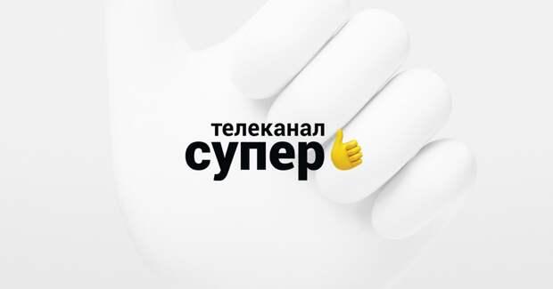 Телеканал «Супер»: спонсорство в режиме handmade