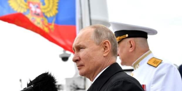 Путин: У ВМФ России есть все необходимое для гарантированной защиты страны
