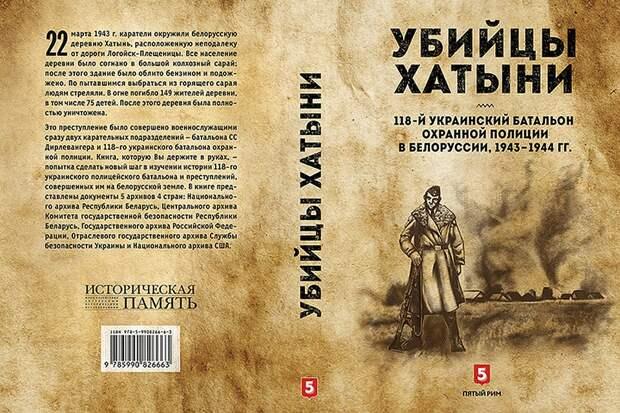 """""""Мы стреляли по людям, пока не затихли их крики"""": опубликовано признание украинского карателя"""