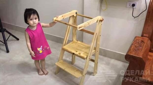 Стул-башня для маленького ребенка (делаем своими руками)