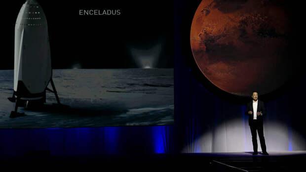 Илон Маск обещает переселить на Марс 1 млн человек. В 2012 году он оценивал стоимость перевозки одного человека в $500 тыс. В 2019 году заявил, что «когда-нибудь» она может оказаться «меньше $500 тыс.» и, «возможно даже», ниже $100 тыс.