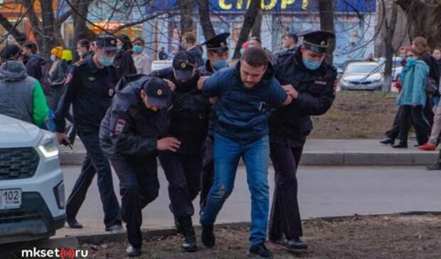 Намитинге вподдержку Навального вУфе задержали порядка 300 человек