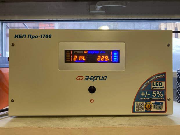 Ставим резервное электропитание в частный дом на этапе строительства!