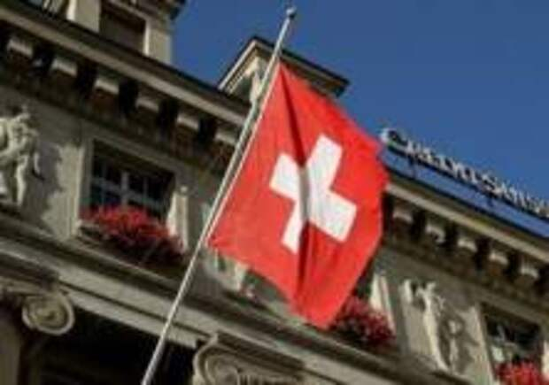Credit Suisse примкнул к санкциям