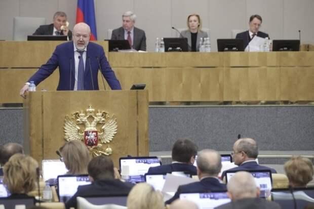 В Госдуму внесли проект о 10 годах тюрьмы за нарушение территориальной целостности РФ