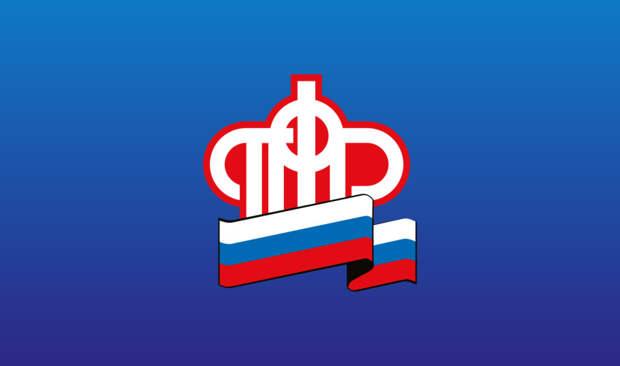 ПФР Адмиралтейского района Санкт-Петербурга напоминает работодателям