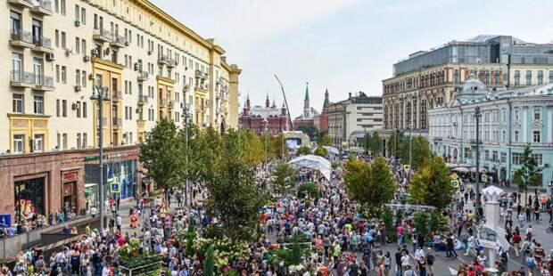 Движение в центре Москвы перекроют из-за проведения Дня города. Фото: mos.ru