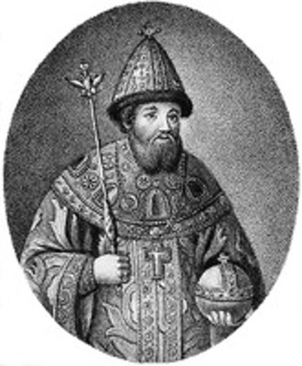 Царь Алексей Михайлович. Гравюра. 1810 г. (РГБ)