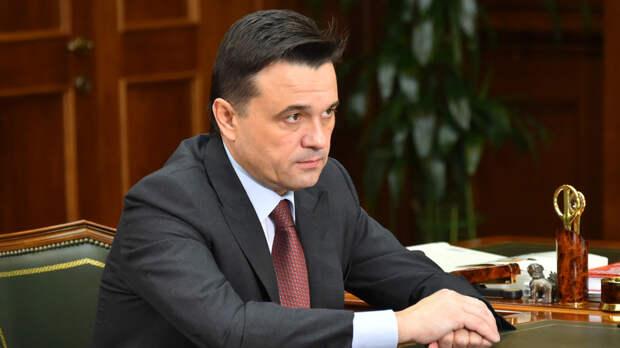 Обращение губернатора Подмосковья к жителям в связи с ситуацией с коронавирусом от 23 марта