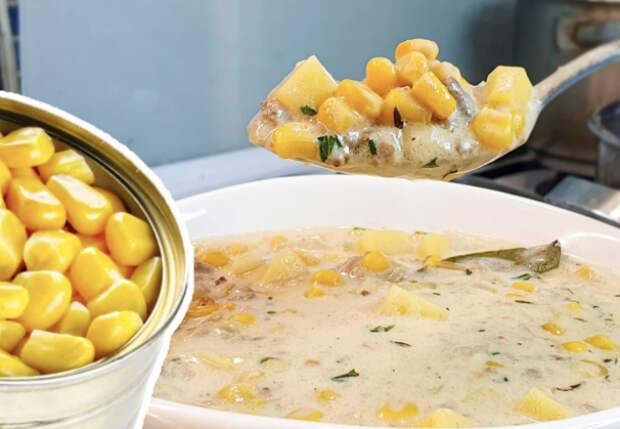 Открываем банку кукурузы и суп на столе. Рецепт увидели у моряков