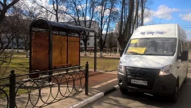 Остановки на Комсомольской улице и Октябрьском проспекте заменят к 20 апреля