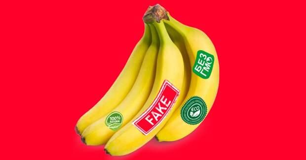 6 лживых надписей на продуктах, которые привлекают зожников