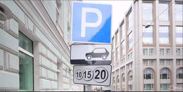 В праздничные дни в ноябре платные парковки в Митине будут бесплатными