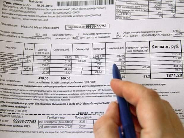 Комиссии при оплате жилищно-коммунальных услуг предлагают отменить в России