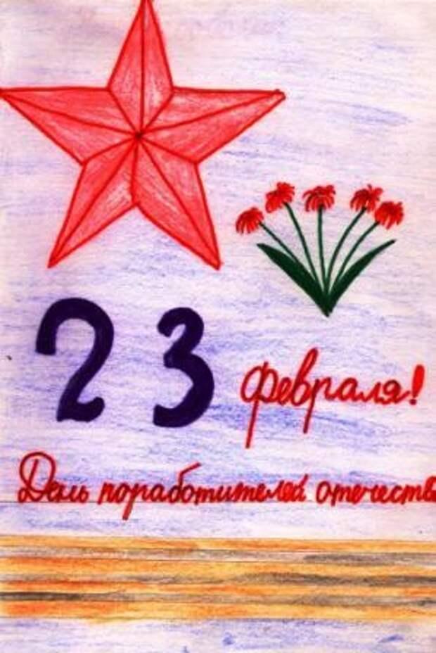 Как 22 февраля стал в России Днём Защитника Отечества