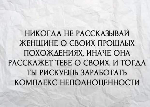 Особые приметы: нет пирсинга, татуировок и ирокеза  ))
