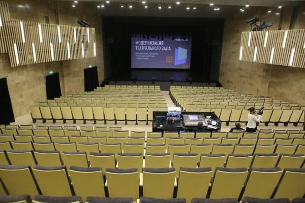 Концертный зал в Доме культуры Капотни отреставрировали