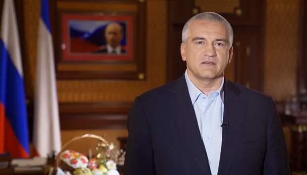 «Мы с особенной силой ощущаем ответственность за сохранение православной веры»: Аксёнов поздравил крымчан с Пасхой