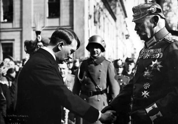 Награды Германии – поход через время