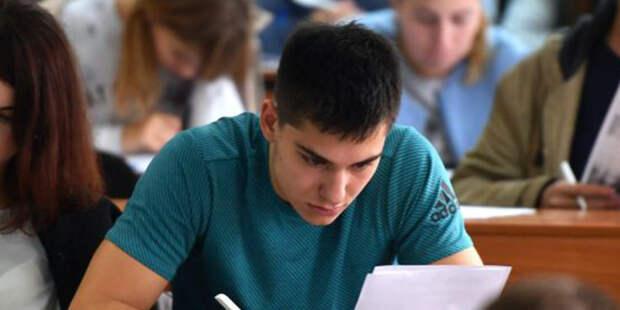 К чему готовиться ученикам 1 сентября