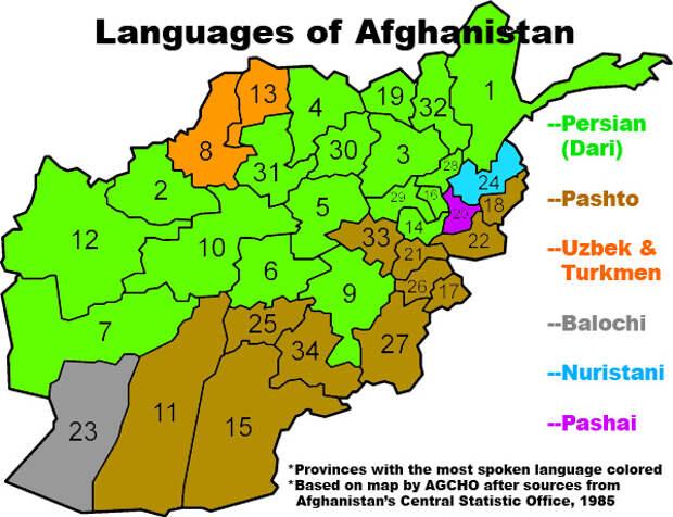 Афганский синдром: пришельцы не задерживаются