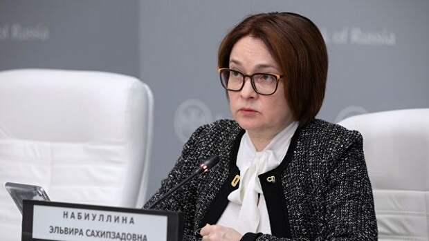 Глава ЦБ рассказала о способах защиты от мошенников