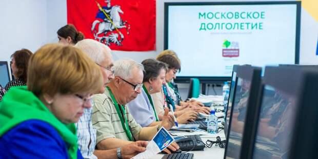 Участники «Московского долголетия» из Ростокина познакомились с Большой Якиманкой