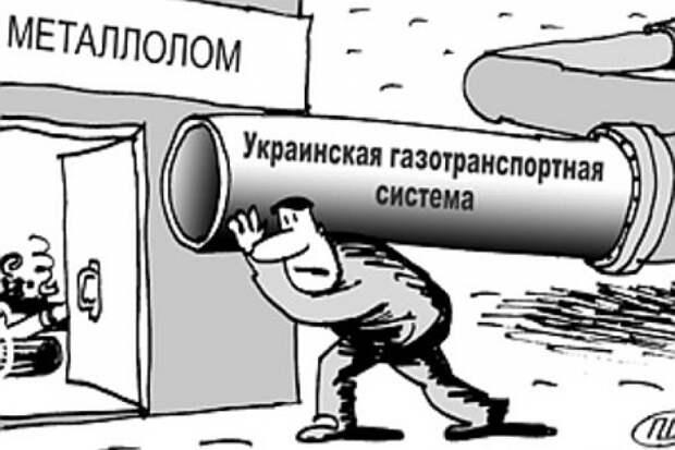 Европа поставила крест на ГТС Украины