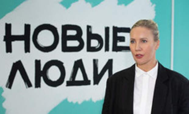 Ревизия только началась: российские знаменитости на страже экологии