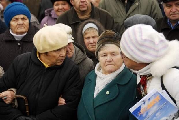 В Крыму посчитали пенсионеров