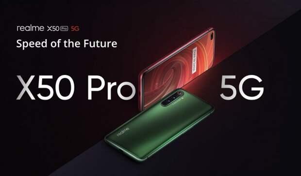 Главный конкурент Xiaomi Mi 10, народные 90 Гц и монстр автономности. В Европе представлены Realme 6 Pro, Realme X50 Pro 5G и Realme 5i по удивительным ценам