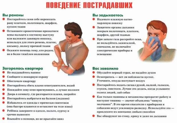 Москвичей ознакомили с правилами поведения при террористическом акте