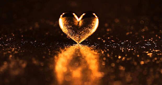 Значение золотого сердца!
