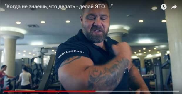 Крымский армрестлер решил стать звездой Ютуба (ВИДЕО)