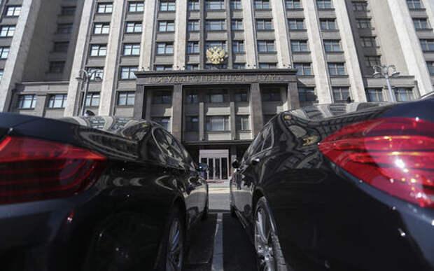 Депутаты разрешили чиновникам покупать дорогие иномарки