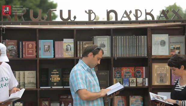 Московский проект «Книги в парках» рекламируют таксисты-философы